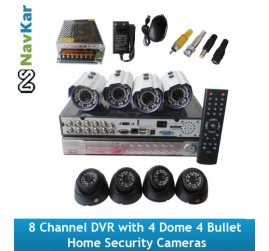 8 Channel DVR with 4 Dome 4 Bullet  Home Security Cameras