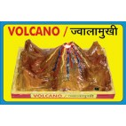 Volcano Working Model | Science Working Models for Educational Purpose